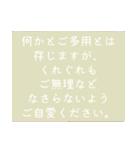 時候の挨拶シリーズ(5月・6月編)(個別スタンプ:40)