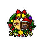 「私の中のぶちゃ子」no.2 クリスマスver.(個別スタンプ:01)