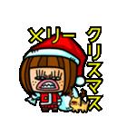 「私の中のぶちゃ子」no.2 クリスマスver.(個別スタンプ:02)