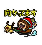 「私の中のぶちゃ子」no.2 クリスマスver.(個別スタンプ:03)