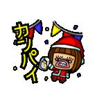 「私の中のぶちゃ子」no.2 クリスマスver.(個別スタンプ:04)