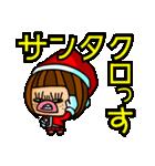 「私の中のぶちゃ子」no.2 クリスマスver.(個別スタンプ:05)