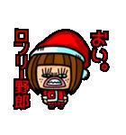 「私の中のぶちゃ子」no.2 クリスマスver.(個別スタンプ:07)