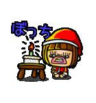 「私の中のぶちゃ子」no.2 クリスマスver.(個別スタンプ:08)