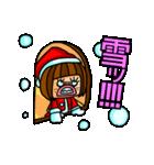 「私の中のぶちゃ子」no.2 クリスマスver.(個別スタンプ:10)