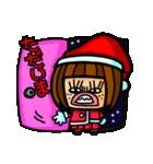 「私の中のぶちゃ子」no.2 クリスマスver.(個別スタンプ:11)