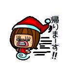 「私の中のぶちゃ子」no.2 クリスマスver.(個別スタンプ:12)