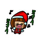 「私の中のぶちゃ子」no.2 クリスマスver.(個別スタンプ:13)