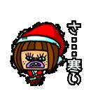 「私の中のぶちゃ子」no.2 クリスマスver.(個別スタンプ:14)