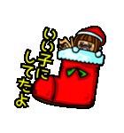 「私の中のぶちゃ子」no.2 クリスマスver.(個別スタンプ:19)