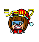 「私の中のぶちゃ子」no.2 クリスマスver.(個別スタンプ:23)