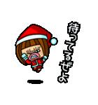 「私の中のぶちゃ子」no.2 クリスマスver.(個別スタンプ:24)