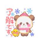 Babyぱんださん「冬」(個別スタンプ:01)