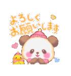Babyぱんださん「冬」(個別スタンプ:03)