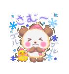 Babyぱんださん「冬」(個別スタンプ:05)