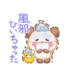 Babyぱんださん「冬」(個別スタンプ:06)