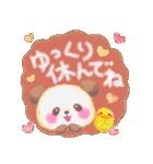 Babyぱんださん「冬」(個別スタンプ:07)
