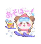 Babyぱんださん「冬」(個別スタンプ:15)