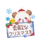 Babyぱんださん「冬」(個別スタンプ:19)