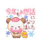 Babyぱんださん「冬」(個別スタンプ:23)