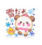 Babyぱんださん「冬」(個別スタンプ:31)