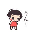 おかっぱちゃん♥2(個別スタンプ:02)