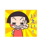 おかっぱちゃん♥2(個別スタンプ:03)