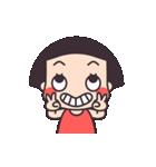 おかっぱちゃん♥2(個別スタンプ:04)