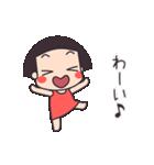 おかっぱちゃん♥2(個別スタンプ:05)