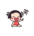おかっぱちゃん♥2(個別スタンプ:06)
