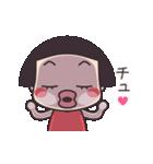 おかっぱちゃん♥2(個別スタンプ:09)
