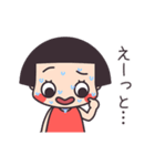 おかっぱちゃん♥2(個別スタンプ:10)
