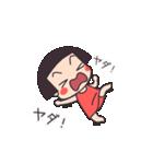おかっぱちゃん♥2(個別スタンプ:12)