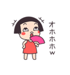 おかっぱちゃん♥2(個別スタンプ:13)