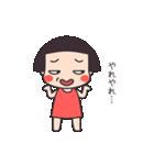 おかっぱちゃん♥2(個別スタンプ:14)