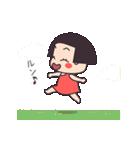 おかっぱちゃん♥2(個別スタンプ:15)