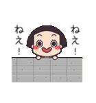 おかっぱちゃん♥2(個別スタンプ:16)