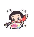 おかっぱちゃん♥2(個別スタンプ:17)