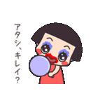 おかっぱちゃん♥2(個別スタンプ:18)