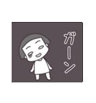 おかっぱちゃん♥2(個別スタンプ:19)