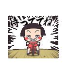 おかっぱちゃん♥2(個別スタンプ:20)