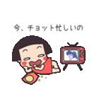 おかっぱちゃん♥2(個別スタンプ:21)