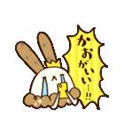 ツキノパラダイス。のナビウサくん(個別スタンプ:03)