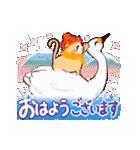 冬ねこにゃん♡(個別スタンプ:01)