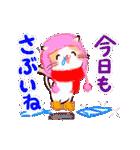冬ねこにゃん♡(個別スタンプ:04)