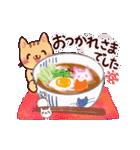 冬ねこにゃん♡(個別スタンプ:07)
