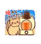 冬ねこにゃん♡(個別スタンプ:08)
