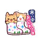 冬ねこにゃん♡(個別スタンプ:10)
