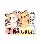 冬ねこにゃん♡(個別スタンプ:15)