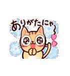 冬ねこにゃん♡(個別スタンプ:18)